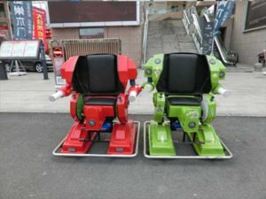 Two types of kiddie robot rides